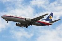 737 کاسپین